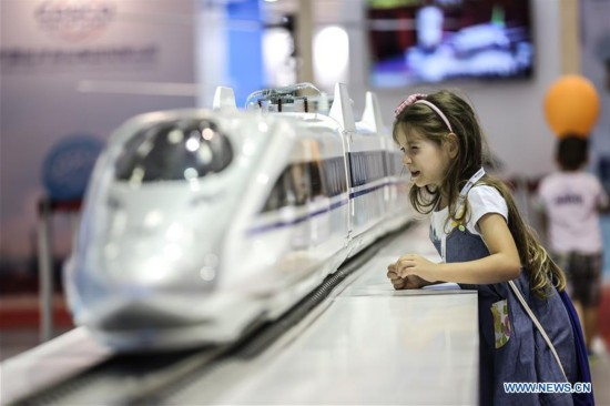 CHINA-FOUR GREAT NEW INVENTIONS (CN)