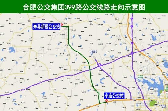 助力打造合肥都市圈,服务合淮一体化建设,助推寿县新桥国际产业园区域图片