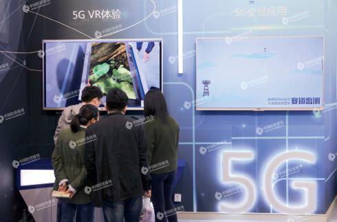 5G将至,中国领跑:明年至少有5个城市规模组网