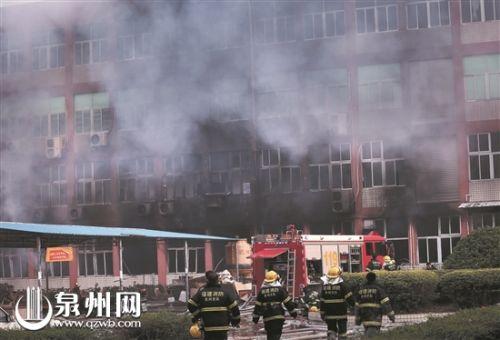永春一厂房着火:约30吨食品油烧了4小时 未致人员伤亡