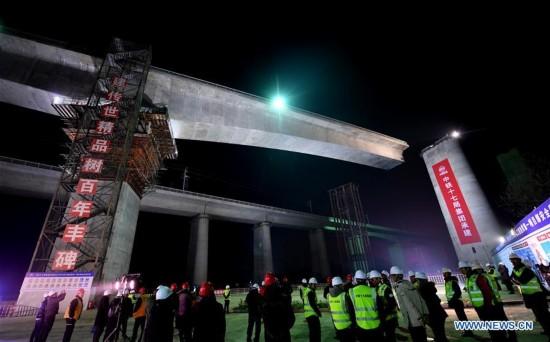 CHINA-HENAN-RAILWAY-CONSTRUCTION(CN)