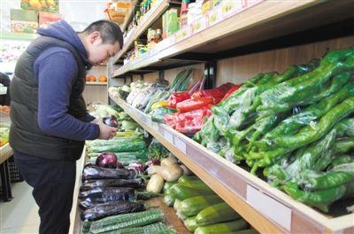蔬菜供应充足