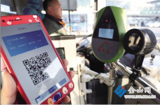 """镇江公交APP正式运行 """"刷手机""""就能乘公交"""