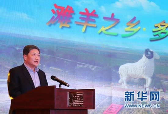 盐池滩羊肉香沁古都南京