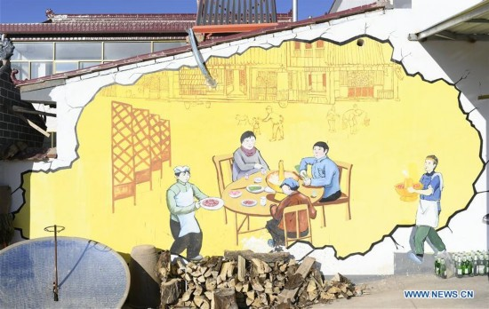3D painting seen on walls in NW China
