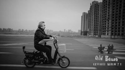 华语新片让观众看出