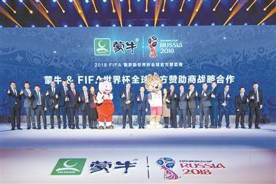 2018世界杯 再添中国元素