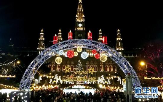 维也纳:圣诞市场气氛浓