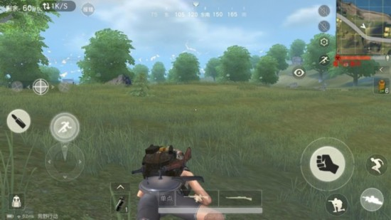 Eat chicken Mobile Games industry to promote the development of mobile gaming ushered in another spring