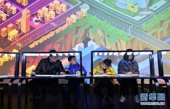 (社会)(1)乘坐有轨电车 游览广州地铁博物馆