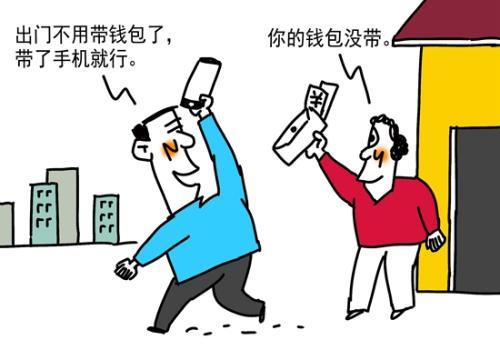 調查:手機成出門第一必備物品 ...