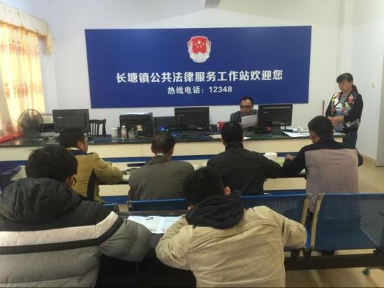 """南宁市13个司法所被授予""""五好""""司法所荣誉称号"""