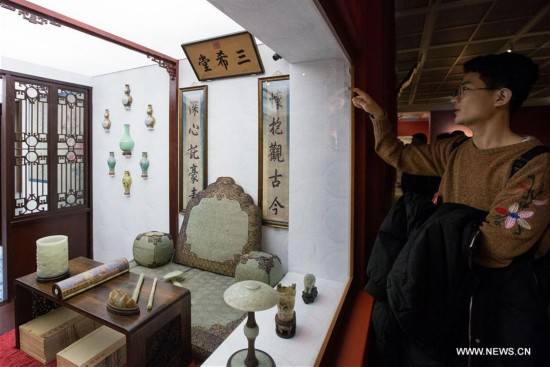 Exhibition about Qing Dynasty held in Nanjing Museum