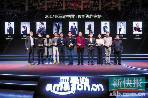 亚马逊发布年度阅读榜单 解读2017年中国读者阅读特征与趋势 - 心诚艺明 - 心诚艺明的博客