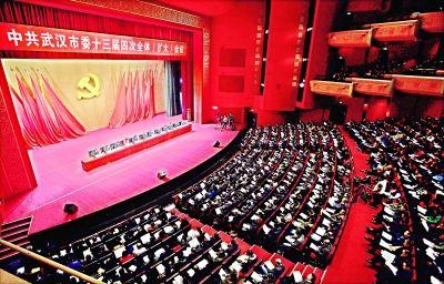高举习近平新时代中国特色社会主义思想旗帜 争做学习贯彻党的十九大精神先锋