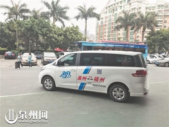 闽南快运退出快运市场 公路客运如何应对寒冬?