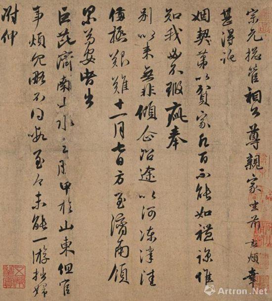 """""""大观——四海崇誉庆典之夜·古代""""在嘉德艺术中心举槌"""