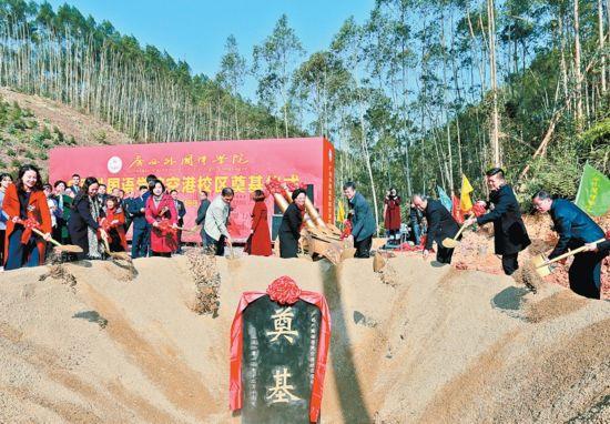 扶绥县两大项目同日开工