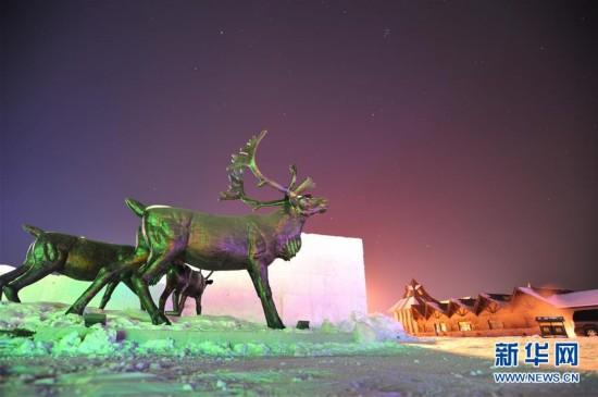 第五届中国冷极节开幕