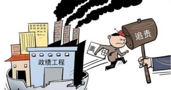 侠客岛:甘肃祁连山为何又上了环保头条?