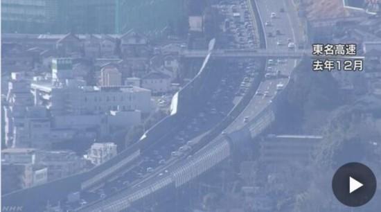 日本年底将迎出行高峰预计29日及30日交通最拥堵