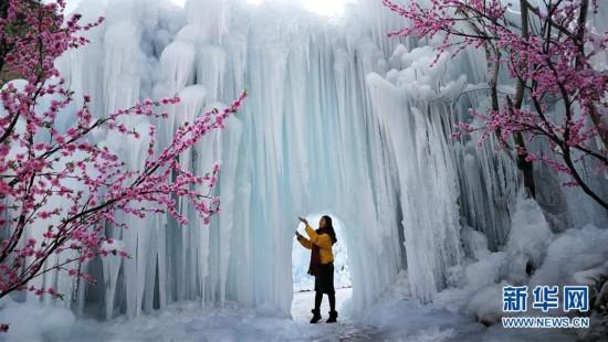 (社会)(1)冬至太行