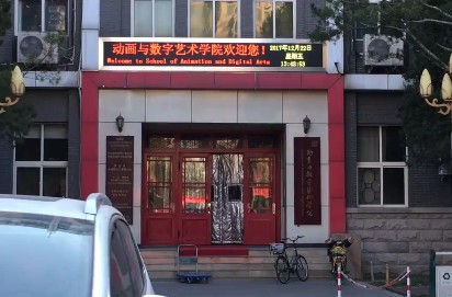 E-sports professional college offers: with 79999 yuan in the trenches with computer class for you!