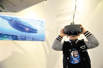 全球首座VR动物园将亮相