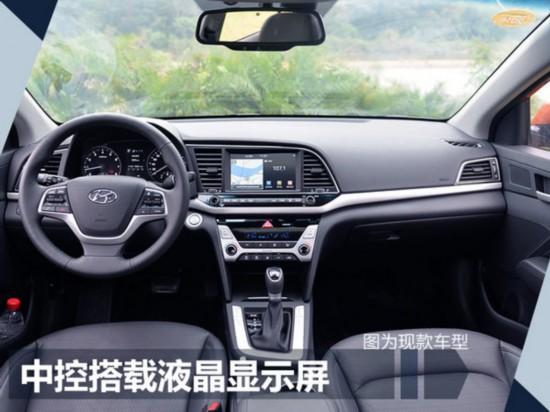 北京现代推紧凑型插混车型 续航超索纳塔插混版-图4