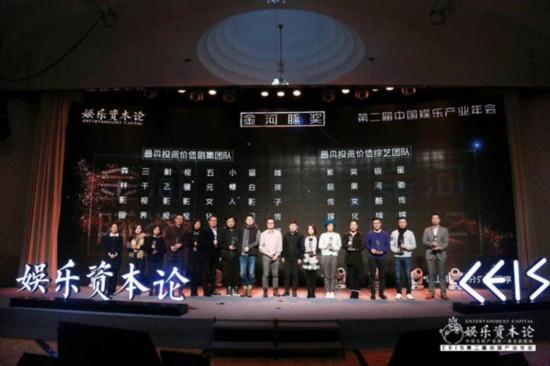 """耐飞影视获2017金河豚奖""""最具投资价值剧集团队"""" 成行业黑马"""
