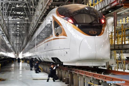 #CHINA-NEW TRAIN OPERATION DIAGRAM (CN)