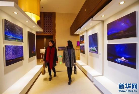 (文化)(1)2017喜马拉雅星空摄影展在拉萨举行