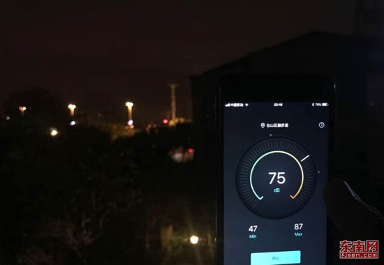 福州尤溪洲大桥半夜噪音扰民 网友盼早日安装隔音屏
