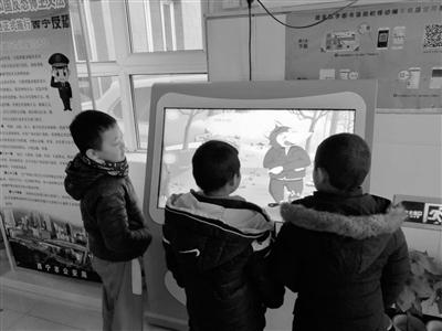 """散文》……""""在西宁市长青小学四年级学生晶晶(化名)的""""阅读存折图片"""