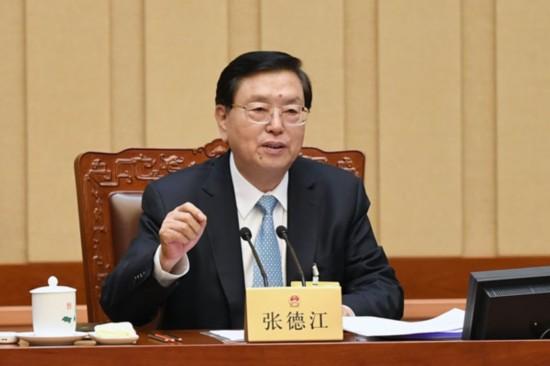 张德江主持十二届全国人大常委会