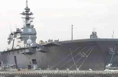 """要升级驱逐舰为航母安倍再踏""""宪法红线""""听雪楼系列"""