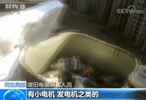 河北燕郊废旧电器拆解人员:从洗衣机上边,有小电机、发电机之类的。