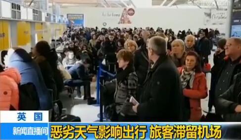 英国:恶劣天气影响出行 旅客滞留机场