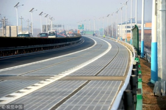 World's first photovoltaic highway in Jinan, capital city of China's Shandong Province, is officially put into use on December 28, 2017. [Photo: VCG]