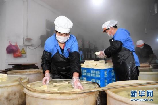 (社会)(2)安徽:特色产业助力脱贫