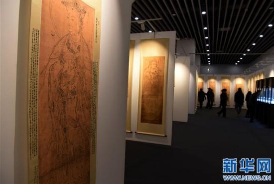 2017艺术江西国际博览会在南昌开展