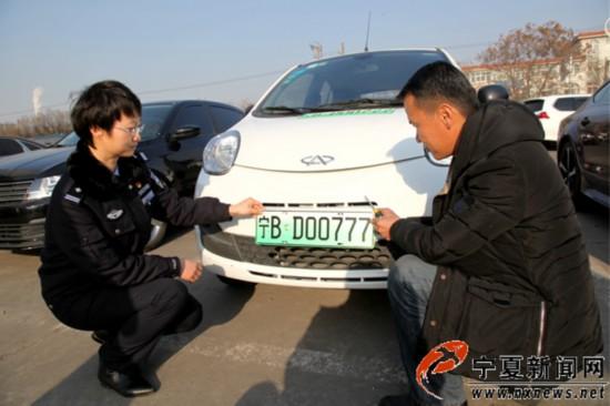 石嘴山市启用新能源汽车专用号牌