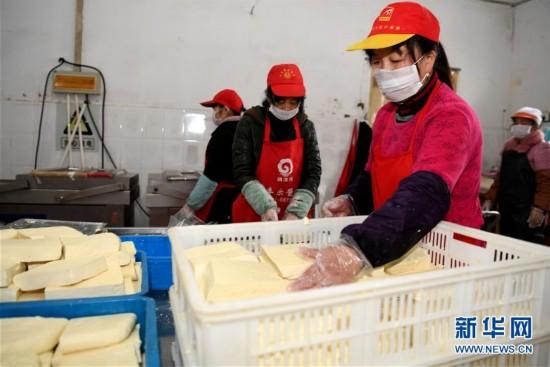 (社会)(3)安徽:特色产业助力脱贫