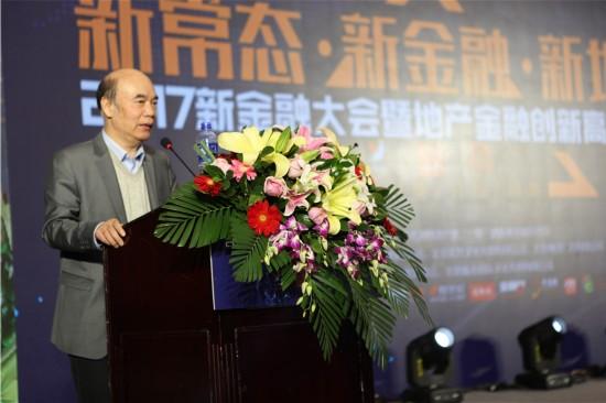 中国人民大学经济学院教授、博士生导师李义平发表主题演讲
