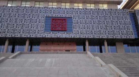 彭阳县博物馆开馆