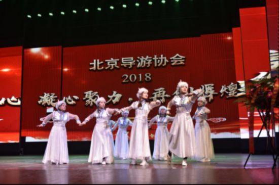 2017北京导游大会新闻通稿--最终版12.29-11426.png