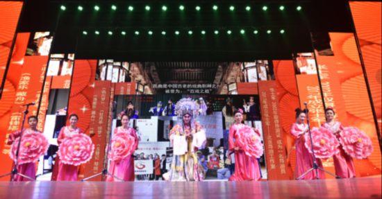 2017北京导游大会新闻通稿--最终版12.29-11424.png