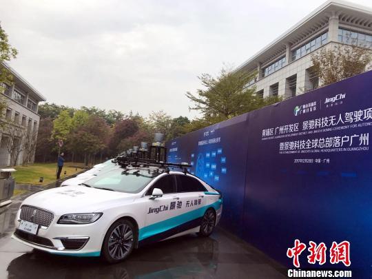 最具影响力的彩票刮刮乐能中大奖吗:广州开发区无人驾驶汽车明年将量产500