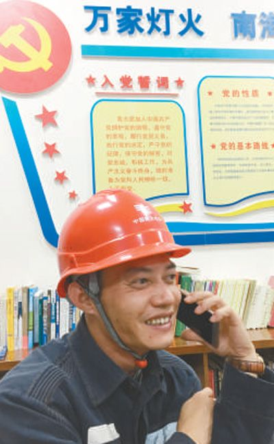 新时代 我们共圆中国梦