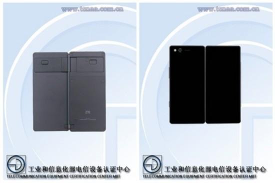 国产首发 中兴新品折叠手机入网工信部
